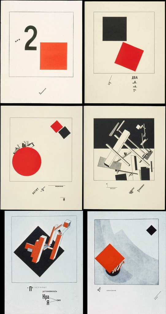 Lissitzky seqüència