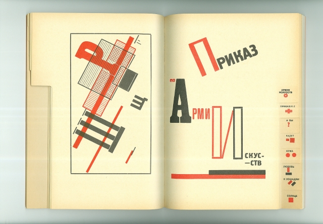 Lissitzky_Golosa_6