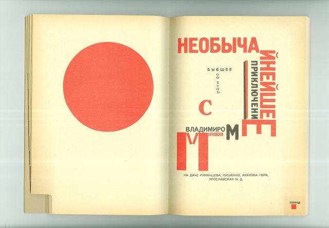 Lissitzky_Golosa_13